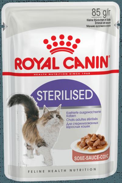 STERILISED in GRAVY,кусочки в соусе Royal Canin